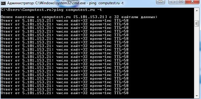 http://forum.computest.ru/foto/ping-computest-t-rezylt.jpg